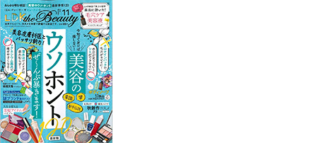 MyAge 秋号 Vol.21